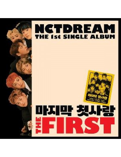 NCT DREAM - Single Albüm Vol.1 [The First]