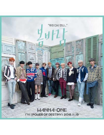 WANNA ONE - POWER OF DESTINY ALBÜM