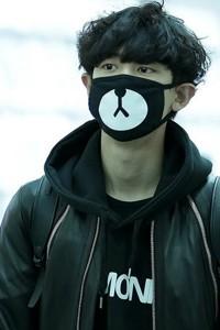 Chanyeol Ayıcık Maske