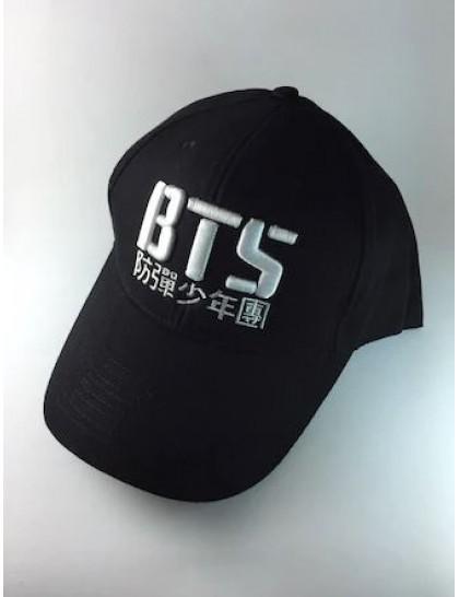 BTS Yazılı Şapka
